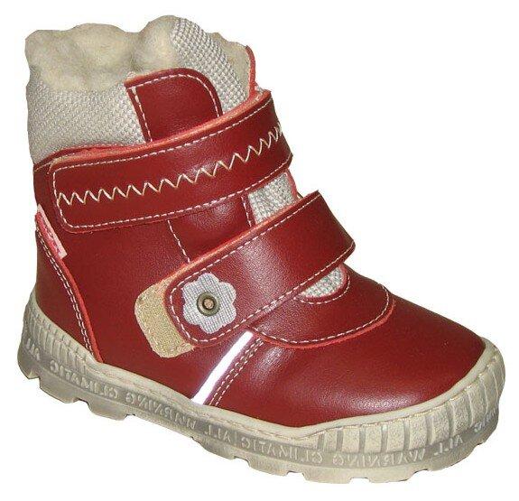 dětské boty Pegres 1702 - červená ... dbe06c60bd